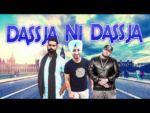 Das Ja Ni Das Ja Kudiye Lyrics – Minda Singh