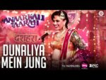 Dunaliya Mein Jung Lyrics – Anaarkali Of Aarah