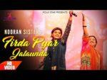 Firda Pyar Jataunda Lyrics – Nooran Sisters
