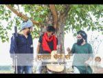 Jugni Chori Di Lyrics – Gurshabad – Ahen – Gurmoh