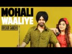 Mohali Waaliye Lyrics – Jordan Sandhu