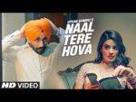 Naal Tere Hova Lyrics : Upkar Sandhu