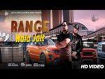 Range Wala Jatt Lyrics – Nav Hundal
