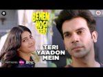 Teri Yaadon Mein Lyrics – Behen Hogi Teri | Yasser Desai, Pawni Pandey