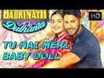Tu Hai Meri Baby Doll Lyrics – Badrinath Ki Dulhania