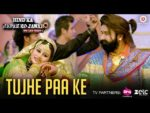 Tujhe Paa Ke Lyrics – MSG Lion Heart 2