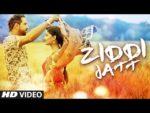 ZIDDI JATT Lyrics – Geeta Zaildar – Rap by Kuwar Virk