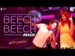 Beech Beech Mein Lyrics – Jab Harry Met Sejal | Arijit Singh