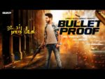 Bullet Proof Lyrics  – Narinder Kailey