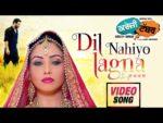 Dil Nahiyo Lagna Lyrics – Kamal Khan – Krazzy Tabbar