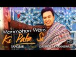 Ki Pata Si Lyrics – Manmohan Waris