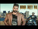 Roab Jatt Da Lyrics – Shahpuriya