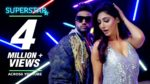 Superstar Lyrics – Sukh-E Muzical Doctorz
