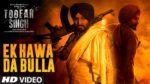 Ek Hawa Da Bulla Lyrics – Toofan Singh – Nachhatar Gill