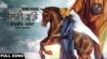 Kesri Jhande Lyrics – Rajvir Jawanda