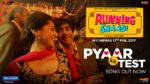 Pyaar Ka Test Lyrics – Running Shaadi