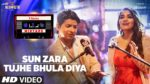 Sun Zara + Tujhe Bhula Diya Lyrics – Shaan & Shruti Pathak | T-Series Mixtape