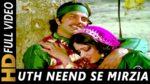 Uth Nind Se Mirziya Jaag Ja Lyrics – Pratigya (1975)