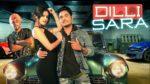 Dilli Sara Lyrics – Kamal Khan – Kuwar Virk – Rajveer