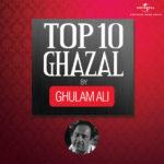Ghulam Ali – Behja Mere Kol Tainu Takda Rava Lyrics