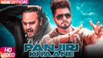 Panjiri Khaane Ft Deep Jandu – Vicky Vik
