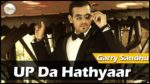 UP De Hathyar Lyrics – Garry Sandhu – Jasmine Sandlas