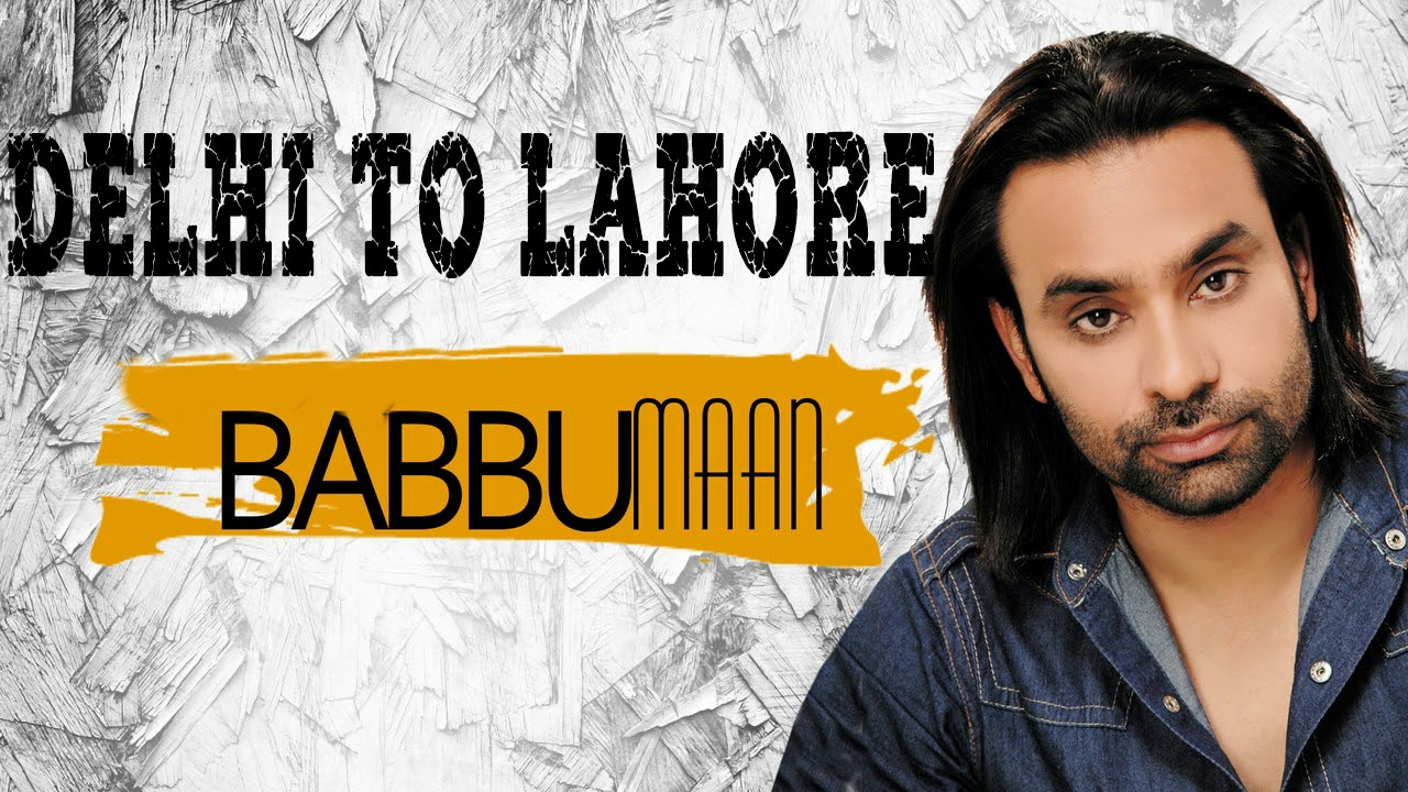 lahore geothe institute result a1