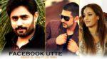Facebook Utte Lyrics – Abrar Ul Haq – DJ Sanj
