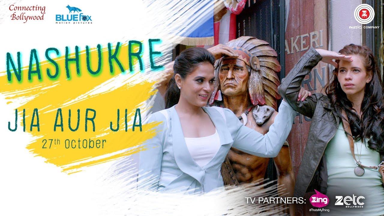 Pyar jhootha hi sahi movie name - Satyamev jayate 13th may