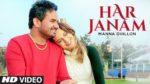 Har Janam Lyrics – Manna Dhillon