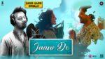 Jaane De Lyrics – Qarib Qarib Singlle