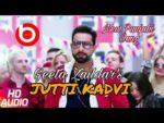 Jutti Kadvi Lyrics – Geeta Zaildar