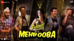 Mehbooba Lyrics – Fukrey Returns