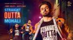 Straight Outta Mohali Lyrics – Jimmy Kaler & Gurlez Akhter – Narinder Gill Talwara