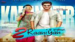 2 Raaniyan Lyrics – Karanbeer