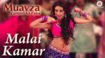 Malai Kamar Lyrics – Muavza: Zameen Ka Paisa