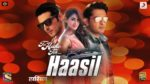 Tu Kahe Toh Lyrics – Television Series Haasil