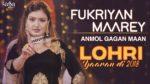 Fukriyan Maarey Lyrics – Anmol Gagan Maan