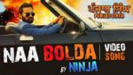 Naa Bolda Lyrics – Ninja