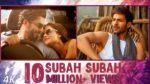 Subah Subah Lyrics – Sonu Ke Titu Ki Sweety