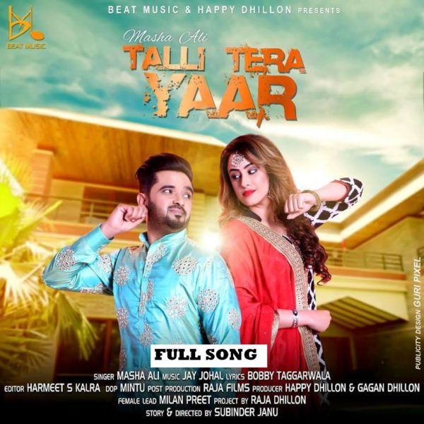 Tere Yaar Bathere Ne Song: Masha Ali Song Lyrics